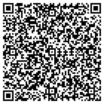 QR-код с контактной информацией организации ИЗЮМСКИЙ ЯВИР, ООО