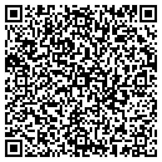 QR-код с контактной информацией организации ЕВГЕНИЙ, ООО