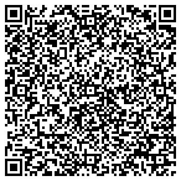 QR-код с контактной информацией организации ИЗЯСЛАВСКЕ ЛЕСНОЕ ХОЗЯЙСТВО, ГП