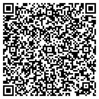 QR-код с контактной информацией организации ИВИ МАРИН