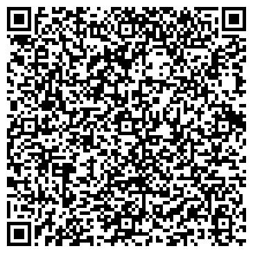 QR-код с контактной информацией организации ИЛЬИЧЕВСКИЙ СУДОРЕМОНТНЫЙ ЗАВОД, ООО