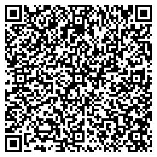 QR-код с контактной информацией организации ШАТУРА-3