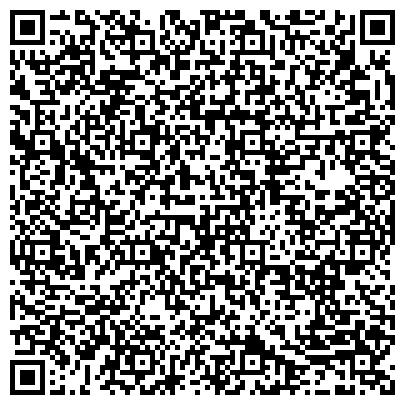 QR-код с контактной информацией организации ИЛЬИЧЕВСКИЙ ЗАВОД АВТОМОБИЛЬНЫХ АГРЕГАТОВ, ХОЗРАСЧЕТНОЕ ПОДРАЗДЕЛЕНИЕ
