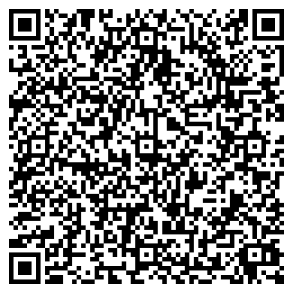 QR-код с контактной информацией организации ДЕСЕЯ