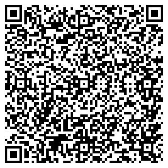 QR-код с контактной информацией организации КОНДИЦИОНЕР