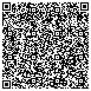QR-код с контактной информацией организации СТАНЦИЯ ИЛЬИЧЕВСК ОДЕССКОЙ ЖЕЛЕЗНОЙ ДОРОГИ, ГП