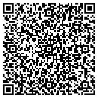 QR-код с контактной информацией организации ШАТУРА-4