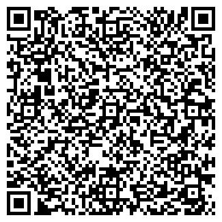 QR-код с контактной информацией организации ШАТУРТОРФ