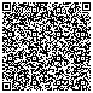 QR-код с контактной информацией организации КАЗАТИНСКИЙ РАЙАВТОДОР, ФИЛИАЛ ДЧП ВИННИЦКИЙ ОБЛАВТОДОР