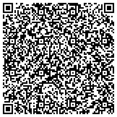 QR-код с контактной информацией организации МАГИСТРАЛЬ, КАЗЯТИНСКОЕ ТОРГОВО-ПРОИЗВОДСТВЕННОЕ ГП РАБОЧЕГО СНАБЖЕНИЯ