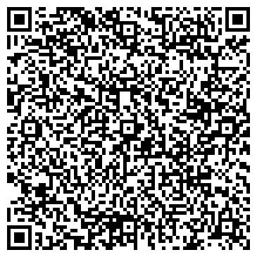 QR-код с контактной информацией организации ДОРОЖНАЯ МЕЖКОЛХОЗНАЯ ПМК N45, КООПЕРАТИВ