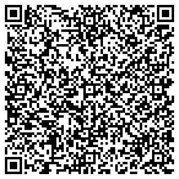 QR-код с контактной информацией организации ПОДОЛЬЕ, СЕЛЬСКОХОЗЯЙСТВЕННЫЙ ПК