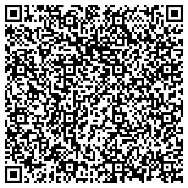 QR-код с контактной информацией организации КАЗАТИНСКОЕ ПРОФТЕХУЧИЛИЩЕ ЖЕЛЕЗНОДОРОЖНОГО ТРАНСПОРТА