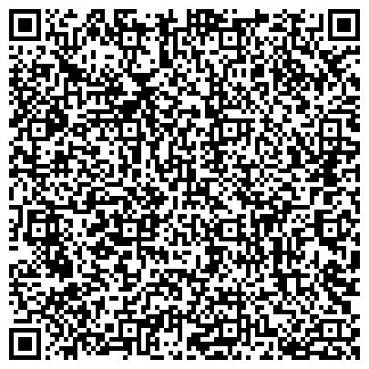 QR-код с контактной информацией организации АГРОЛЕС, КАЗАТИНСКОЕ РАЙОННОЕ ЛЕСОХОЗЯЙСТВЕННОЕ КОММУНАЛЬНОЕ ПРЕДПРИЯТИЕ