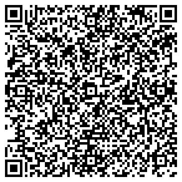 QR-код с контактной информацией организации КАЗАТИНСКАЯ ДЕТСКАЯ МУЗЫКАЛЬНАЯ ШКОЛА