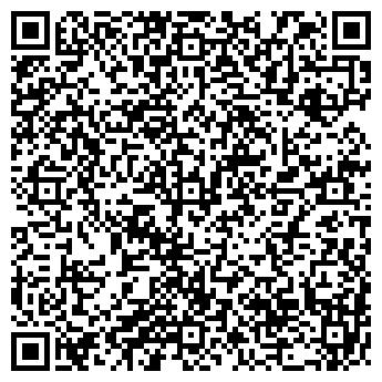 QR-код с контактной информацией организации ВОВСЯНЕЦКИЙ СЕЛЬСКОХОЗЯЙСТВЕННЫЙ ПК