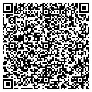 QR-код с контактной информацией организации БЕЛАЯ КОЛПЬ