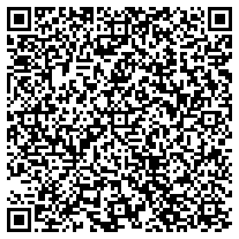QR-код с контактной информацией организации КАЛИНОВСКИЙ РАЙПОТРЕБСОЮЗ