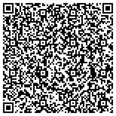 QR-код с контактной информацией организации КАЛИНОВСКИЙ РАЙОННЫЙ КОНТРОЛЬНО-РЕВИЗИОННЫЙ ОТДЕЛ
