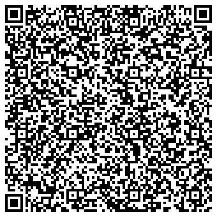 QR-код с контактной информацией организации КАЛИНОВСКИЙ РАЙОННЫЙ СПОРТИВНО-ТЕХНИЧЕСКИЙ КЛУБ ОБЩЕСТВА СОДЕЙСТВИЯ ОБОРОНЕ УКРАИНЫ