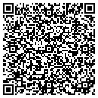 QR-код с контактной информацией организации ДУБРАНИВКА