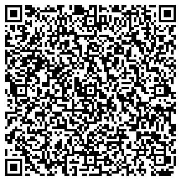 QR-код с контактной информацией организации ПОБЕДА, СЕЛЬСКОХОЗЯЙСТВЕННОЕ ООО