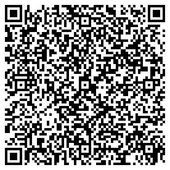 QR-код с контактной информацией организации МИЧУРИНЕЦ, СЕЛЬСКОХОЗЯЙСТВЕННЫЙ ПК