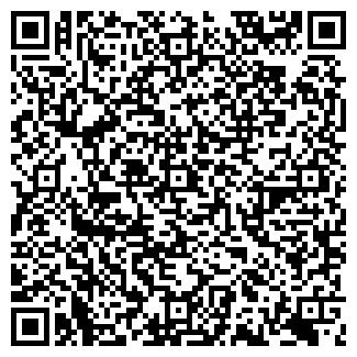 QR-код с контактной информацией организации МУРИКОВО