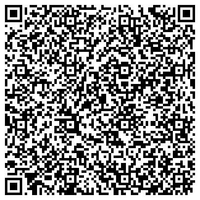 QR-код с контактной информацией организации КАЛУШСКИЙ ЗАВОД КОММУНАЛЬНОГО ОБОРУДОВАНИЯ, ОАО (В СТАДИИ БАНКРОТСТВА)