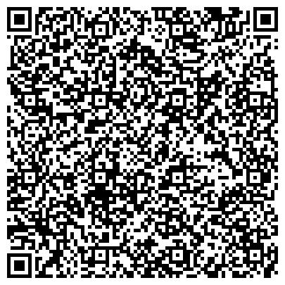 QR-код с контактной информацией организации ГП КАЛУШСКИЙ ОПЫТНО-ЭКСПЕРИМЕНТАЛЬНЫЙ ЗАВОД ИНСТИТУТА ХИМИИ ПОВЕРХНОСТИ НАН УКРАИНЫ