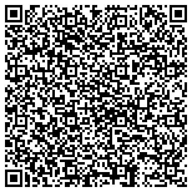 QR-код с контактной информацией организации АДАМС, ОАО