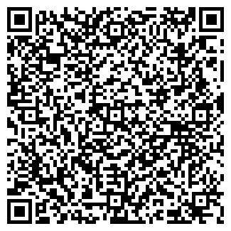 QR-код с контактной информацией организации РАМЕНЬЕ