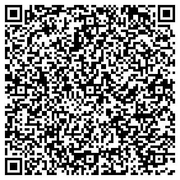 QR-код с контактной информацией организации КСЕНИЯ, ГОСТИНИЧНЫЙ КОМПЛЕКС