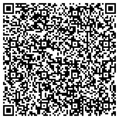 QR-код с контактной информацией организации КАМЕНЕЦ-ПОДОЛЬСКИЙ КОМБИНАТ ХЛЕБОПРОДУКТОВ, ОАО