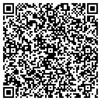 QR-код с контактной информацией организации СЕРЕДА