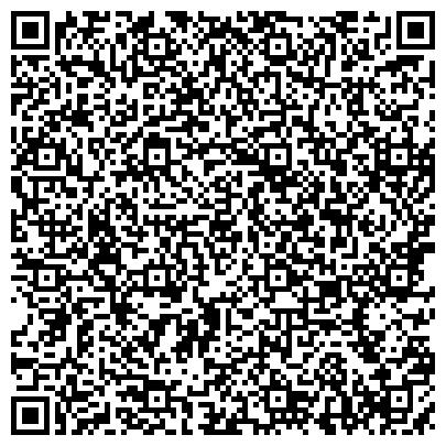 QR-код с контактной информацией организации КАМЕНЕЦ-ПОДОЛЬСКОЕ УЧЕБНО-ПРОИЗВОДСТВЕННОЕ ПРЕДПРИЯТИЕ УТОС