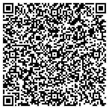 QR-код с контактной информацией организации НУРТАУ ГОЛЬФ-КЛУБ
