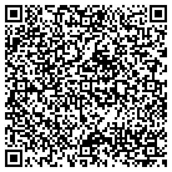 QR-код с контактной информацией организации ИЛИВАНТ-ГРУП ООО