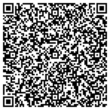 QR-код с контактной информацией организации КАМЕНСКОЕ ПОЛИГРАФИЧЕСКОЕ ПРЕДПРИЯТИЕ, КП