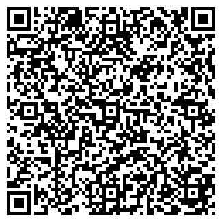 QR-код с контактной информацией организации АВТОТРЕЙН