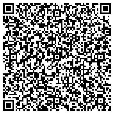 QR-код с контактной информацией организации КАМЕНСКИЙ ЗАВОД ПРОДТОВАРОВ, ОАО