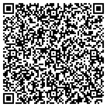 QR-код с контактной информацией организации ХЛЕБНАЯ НИВА, ООО
