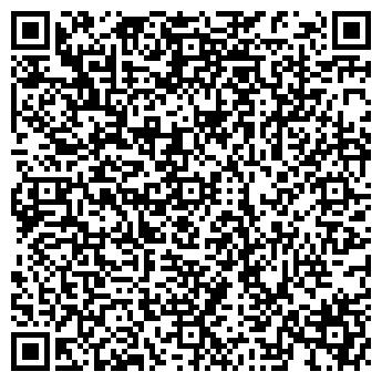 QR-код с контактной информацией организации ВАТ СТЕЛМА