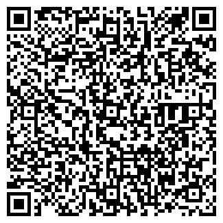 QR-код с контактной информацией организации ООО ВШК+