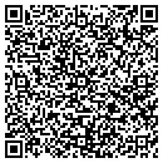 QR-код с контактной информацией организации БЕЛУХОВКА, ЗАО