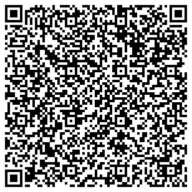 QR-код с контактной информацией организации КАХОВСКИЙ ЭКСПЕРИМЕНТАЛЬНО-МЕХАНИЧЕСКИЙ ЗАВОД, ОАО