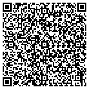 QR-код с контактной информацией организации ДУНАЙСКИЙ-АГРО, ООО