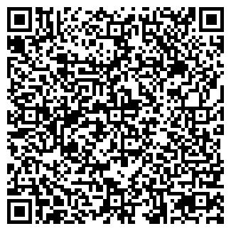 QR-код с контактной информацией организации ДУНАЙСКАЯ ЗАРЯ