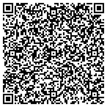 QR-код с контактной информацией организации УСТЬ-ДУНАЙСК, МОРСКОЙ ТОРГОВЫЙ ПОРТ, ГП