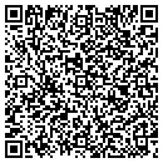 QR-код с контактной информацией организации АНТУРАЖ А